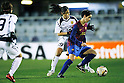 Emi Nakajima (Leonessa), FEBRUARY 2, 2012 - Football / Soccer : Charity match between FC Barcelona Femenino 1-1 INAC Kobe Leonessa at Mini Estadi stadium in Barcelona, Spain. (Photo by D.Nakashima/AFLO) [2336]