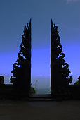 A portal at the temple of Puri Agung with a view out over the surroundings in Bali, Indonesia.