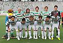 """Tokyo Verdy team group line-up,JULY 9, 2011 - Football :Tokyo Verdy players (Top row - L to R) Yukio Tsuchiya, Yusuke Mori, Shohei Takahashi, Yuki Kobayashi, Takahiro Shibasaki, (Bottom row - L to R) Naoya Saeki, Kazunori Iio, Takuro Kikuoka, Takuya Wada, Takuma Abe, Maranhao pose for a team photo with the club mascot """"Verdy-kun"""" before the 2011 J.League Division 2 match between Tokyo Verdy 3-0 FC Gifu at Ajinomoto Stadium in Tokyo, Japan. (Photo by Hiroyuki Sato/AFLO)"""