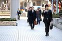 Student job seekers walk in Tokyo. 16 December, 2009. (Taro Fujimoto/JapanToday/Nippon News)