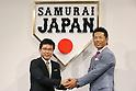 Baseball: World Baseball Classic Japanese team new head coach Hiroki Kokubo