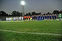 Two team group line-up, SEPTEMBER 6, 2011 - Football / Soccer : FIFA World Cup Brazil 2014 Asian Qualifier Third Round Group C match between Uzbekistan 1-1 Japan at Pakhtakor Markaziy Stadium in Tashkent, Uzbekistan. (Photo by Jinten Sawada/AFLO)