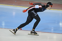 SPEED SKATING: SALT LAKE CITY: 20-11-2015, Utah Olympic Oval, ISU World Cup, 1500m B-Division, Benjamin Donnelly (CAN), ©foto Martin de Jong