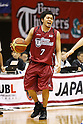 Ryusei Shinoyama (Brave Thunders), October 14, 2011 - Basketball : JBL 2011-2012 match between Toshiba Brave Thunders 42-89 Hitachi Sunrockers at Kawasaki Todoroki Arena, Kanagawa, Japan. (Photo by Daiju Kitamura/AFLO SPORT) [1045]