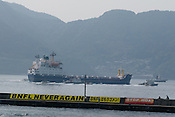 Greenpeace protest against the BNFL ship 'Pacific Pintail' as she leaves after collecting rejected plutonium MOX fuel from the Takahama nuclear plant in Uichiura Bay, Takahama, Japan. ....aboard the Greenpeace ship Arctic Sunrise, in Takahama Bay, in Japan. 4th July 2002.