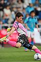 Kentaro Seki (Yokohama FC),.MARCH 25, 2012 - Football /Soccer : 2012 J.LEAGUE Division 2 ,5th sec match between Yokohama FC 0-2 Ventforet Kofu at NHK Spring Mitsuzawa Football Stadium, Kanagawa, Japan. (Photo by Jun Tsukida/AFLO SPORT) [0003].