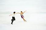 TAIPEI, TAIWAN - JANUARY 23:  Elizaveta Tretiakov and Viktor Kovalenko of Uzbekistan perform their routine at the Ice Dance Free Dance event during the Four Continents Figure Skating Championships on January 23, 2014 in Taipei, Taiwan.  Photo by Victor Fraile / Power Sport Images *** Local Caption *** Elizaveta Tretiakov; Viktor Kovalenko