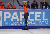 "SHORT TRACK: MOSCOW: Speed Skating Centre ""Krylatskoe"", 15-03-2015, ISU World Short Track Speed Skating Championships 2015, Sjinkie Knegt, ©photo Martin de Jong"