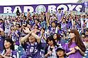 Sanfrecce Hiroshima fans,.JUNE 27, 2012 - Football / Soccer :.2012 J.League Yamazaki Nabisco Cup Group A match between Urawa Red Diamonds 3-0 Sanfrecce Hiroshima at Saitama Stadium 2002 in Saitama, Japan. (Photo by Hiroyuki Sato/AFLO)
