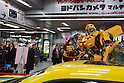 Dec 15, 2011, Tokyo, Japan - A large scale figure of Bumblebee from the movie, &quot;Transformers Dark Side of the Moon&quot; is displayed at a electronics store in downtown Tokyo. The &quot;Transformers Dark Side of the Moon&quot; DVD will be released in Japan on December 16. (Photo by Christopher Jue/AFLO)
