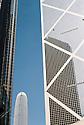 three generations of hong kong's tallest buildings