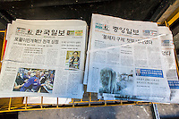 The New York newspapers, Korea Times and Korea Daily are seen in Koreatown in New York on Thursday, January 24, 2013. (© Richard  B. Levine)