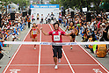 Shigeyuki Kojima, JULY 3, 2011 - Athletics : &quot;Road to Hope&quot; Kobe Sports Street,   Hyogo, Japan. (Photo by Akihiro Sugimoto/AFLO SPORT) [1080]