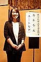 Kanae Minato awarded 29th Yamamoto Shugoro Prize for literature