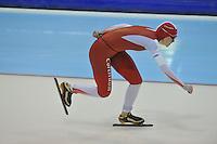 SCHAATSEN: HEERENVEEN: 29-12-2013, IJsstadion Thialf, KNSB Kwalificatie Toernooi (KKT), 1500m, Lotte van Beek, ©foto Martin de Jong