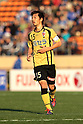 Hiroki Nakayama (Sanga), DECEMBER 29, 2011 - Football / Soccer : 91st Emperor's Cup semifinal match between Yokohama F Marinos 2-4 Kyoto Sanga F.C. at National Stadium in Tokyo, Japan. (Photo by Hiroyuki Sato/AFLO)