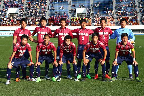 Meitoku Gijuku team group line up , JANUARY 5, 2016 - Football / Soccer : 94th All Japan High School Soccer Tournament quarterfinal match between Seiryo 3-0 Meitoku Gijuku at Komazawa Olympic Park Stadium, Tokyo, Japan. (Photo by Shingo Ito/AFLO SPORT)