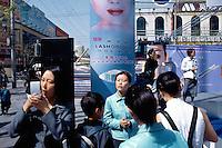 China 2002 Shanghai