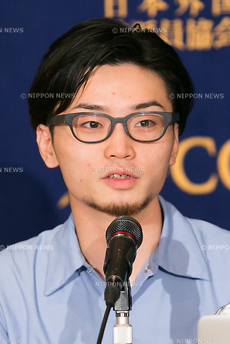 Aki Okuda of SEALDs speaks during a news conference at the Foreign Correspondents' Club of Japan on June 17, 2016, Tokyo, Japan. The leaders of these groups who oppose Prime Minister Shinzo Abe's security shifts made an alliance with opposition parties and independent candidates ahead of July's House of Councillors elections. They hope to encourage more people to vote especially 18 and 19 year-old citizens who are allowed to vote for the first time this year. (Photo by Rodrigo Reyes Marin/AFLO)