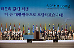 British Korean War veteran Col. Geroge Gadd, president of the International Federation of Korean War Veterans Associations, gives a speech at the official commemoration ceremony to mark the 60th anniversary  of the start of the Korean War in Seoul, South Korea on 25 June 2010..Photographer: Rob Gilhooly