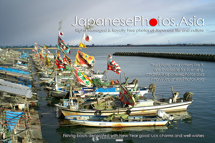 JapanesePhotos.Asia for Rights Managed & Royalty Free images for licensing.
