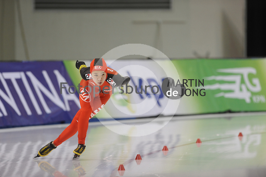 SCHAATSEN: SALT LAKE CITY: Utah Olympic Oval, 15-11-2013, Essent ISU World Cup, 3000m, Jing Liu (CHN), ©foto Martin de Jong