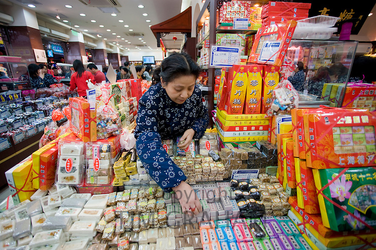 One hundred year old sweet shop in the Yu Garden Bazaar Market, Shanghai, China