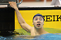 Yosuke Miyamoto (JPN), APRIL 10, 2011 - Swimming : 2011 International Swimming Competitions Selection Trial, Men's 400m Freestyle Heat at ToBiO Furuhashi Hironoshin Memorial Hamamatsu City Swimming Pool, Shizuoka, Japan. (Photo by Daiju Kitamura/AFLO SPORT) [1045]