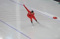 SPEED SKATING: STAVANGER: Sørmarka Arena, febr. 2016, ISU World Cup, ©photo Martin de Jong