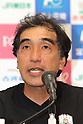 Takahiro Kimura (FC Gifu),JUNE 12th, 2011 - Football :FC Gifu's head coach Takahiro Kimura before the 2011 J.League Division 2 match between JEF United Ichihara Chiba 3-1 FC Gifu at Fukuda Denshi Arena in Chiba, Japan. (Photo by Hiroyuki Sato/AFLO)