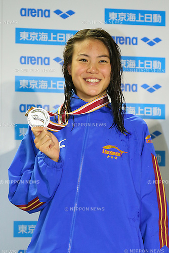 Rika Omoto, <br /> MARCH 29, 2015 - Swimming : <br /> The 37th JOC Junior Olympic Cup <br /> Women's 200m Freestyle <br /> champion ship award ceremony <br /> at Tatsumi International Swimming Pool, Tokyo, Japan. <br /> (Photo by YUTAKA/AFLO SPORT)