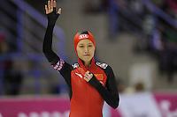 SCHAATSEN: CALGARY: Olympic Oval, 08-11-2013, Essent ISU World Cup, 500m, Hong Zhang (CHN), ©foto Martin de Jong