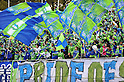 Shonan Bellmare fans, .APRIL 22, 2012 - Football /Soccer : 2012 J.LEAGUE Division 2 ,9th sec match between Tokyo Verdy 1-2 Shonan Bellmare at Komazawa Olympic Park Stadium, Tokyo, Japan. (Photo by Jun Tsukida/AFLO SPORT) [0003].