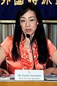 Yumiko Yamamoto Speaks at the FCCJ