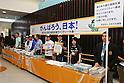 APRIL 9, 2011 - Swimming: 2011 International Swimming Competitions Selection Trial at ToBiO Furuhashi Hironoshin Memorial Hamamatsu City Swimming Pool, Shizuoka, Japan. (Photo by Daiju Kitamura/AFLO SPORT) [1045]