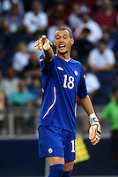 Milan Borjan goalkeeper Canada gives instructions...Canada and Panama played to a 1-1 tie in Gold Cup play at LIVESTRONG Sporting Park. Kansas City Kansas.