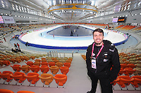 Sochi Adler Arena training 210313 SN