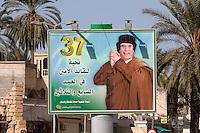 Tajoura, Libya - Qadhafi Billboard, Marking 37th Anniversary of the Revolution.  MORE IMAGES AVAILABLE ON REQUEST.
