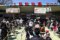 April 1, 2011, Tokyo, Japan - People wait in a queue to see the first public appearance of two giant pandas from China at Ueno Zoo in Tokyo on Friday, April 1, 2011. Thousands of visitors flocked to catch a first glimpse of a pair of pandas on loan from China, in a welcome respite from the gloom over last month's massive earthquake and tsunami in northern Japan. (Photo by Daiju Kitamura/AFLO) [1045] -ty-.