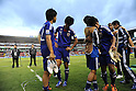 Japan team group (JPN),JULY 3, 2011 - Football :Japan players including Fumiya Hayakawa (L), Naomichi Ueda (2nd L) and Hideki Ishige (4th L) are dejected after the 2011 FIFA U-17 World Cup Mexico Quarterfinal match between Japan 2-3 Brazil at Estadio Corregidora in Queretaro, Mexico. (Photo by AFLO)