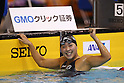Miho Takahashi, FEBRUARY 11, 2012 - Swimming : The 53rd Japan Swimming Championships (25m) Women's 400m Individual Medley Final at Tatsumi International Swimming Pool, Tokyo, Japan. (Photo by YUTAKA/AFLO SPORT) [1040]