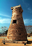 Cheomseongdae, found in Gyeongju, south korea is one of the oldest surviving astronomical observatories in East Asia.