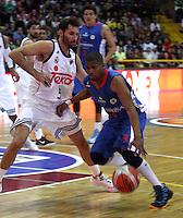 Copa EuroAmericana de Baloncesto 2014 / EuroAmericana Cup of Basketball 2014