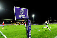 A general view of the Stade du Hameau during the pre-match warm-up. European Rugby Challenge Cup match, between Pau (Section Paloise) and Bath Rugby on October 15, 2016 at the Stade du Hameau in Pau, France. Photo by: Patrick Khachfe / Onside Images