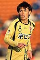 Jun Ando (Sanga), DECEMBER 29, 2011 - Football / Soccer : 91st Emperor's Cup semifinal match between Yokohama F Marinos 2-4 Kyoto Sanga F.C. at National Stadium in Tokyo, Japan. (Photo by Hiroyuki Sato/AFLO)