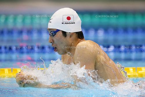 Kosuke Hagino (JPN),<br /> MAY 23, 2015 - Swimming :<br /> Japan Open 2015<br /> Men's<br /> 400m individual medley<br /> Final<br /> at Tatsumi International Swimming Pool in Tokyo, Japan.<br /> (Photo by Yohei Osada/AFLO SPORT)