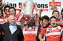 Rugby Japan National Team Group (JPN), Toshiaki Hirose (JPN),.MAY 19, 2012 - Rugby : HSBC Asian Five Nations 2012 match between Japan 67-0 Hong Kong at Chichibunomiya Rugby Stadium, Tokyo, Japan. (Photo by Jun Tsukida/AFLO SPORT) [0003].