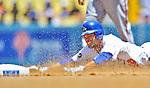 2011-07-24 MLB: Nationals at Dodgers