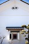 Photo shows Suehiro Sake Brewery in Aizu-wakamatsu City, Fukushima, Japan on 15 March 2013.  Photographer: Robert GilhoolyPhoto shows the exterior of the 160-year-old premises of Suehiro Sake Brewery Co. in Aizu-wakamatsu City, Fukushima, Japan on 15 March 2013.  Photographer: Robert Gilhooly