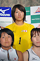 Sakiyo Asano (JPN),.JUNE 14, 2012 - Hockey : Japan National Team during the Press Conference about the entering representative of London Oiympic Games at Kishi Memorial Gymnasium, Tokyo, Japan. (Photo by Jun Tsukida/AFLO SPORT) [0003]